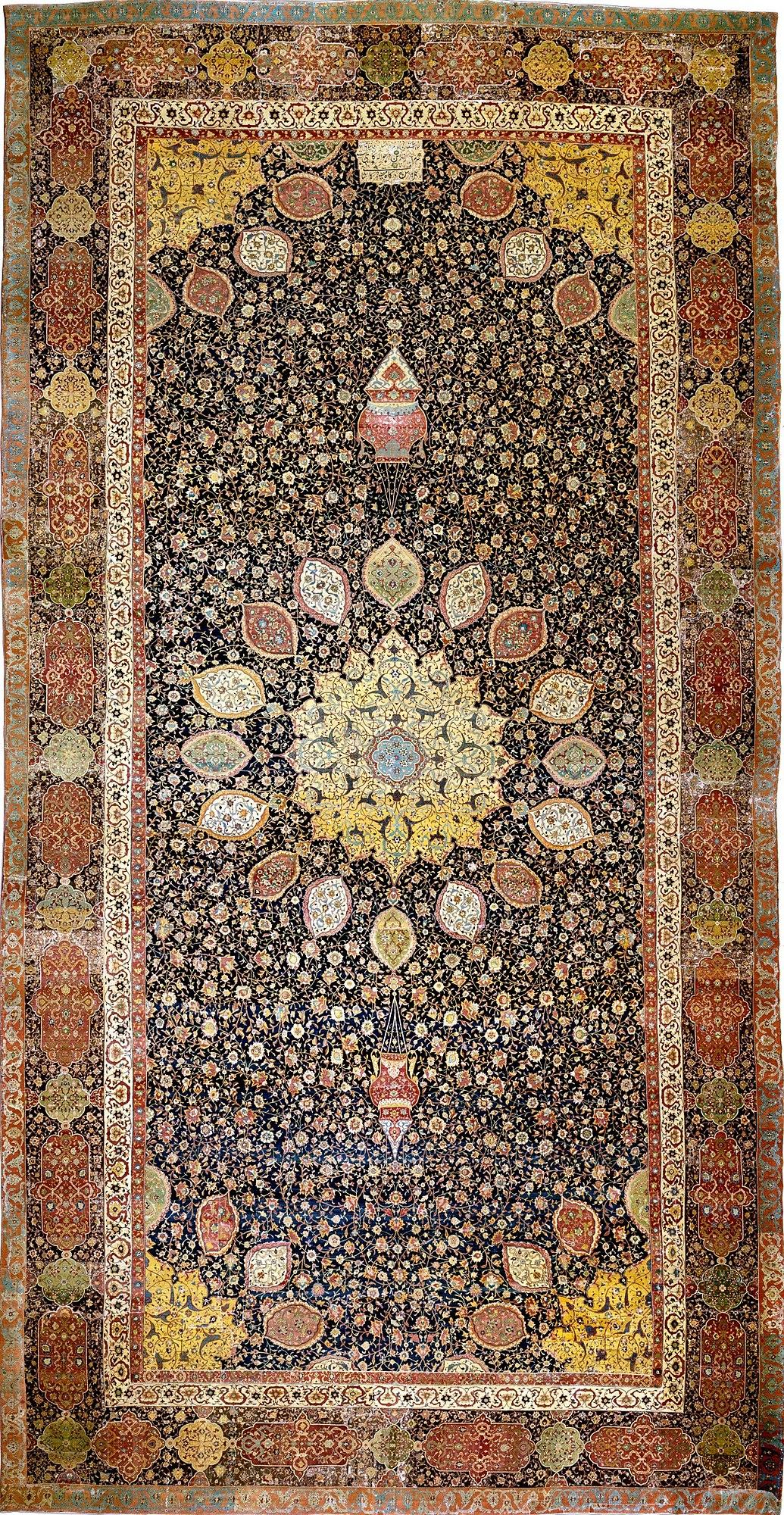 قالی اردبیل