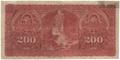 Argentina-1895-Bill-200-Reverse.png