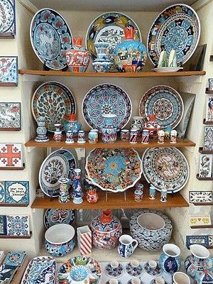 Armenians in Israel - Armenian ceramics in Jerusalem