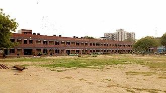 Aryabhatta College - Image: Aryabhatta College