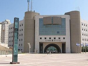 Ashdod City Hall