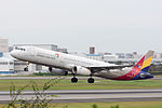 Asiana Airlines, A321-200, HL7729 (21739233260).jpg