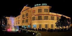 The Assam Tribune - The Assam Tribune building
