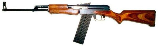 AO-27 rifle - Wikiwand