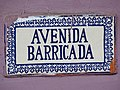 Avenida Barricada - Street Sign in Granada - Nicaragua (31945241885) (2).jpg