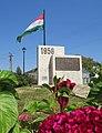 Az '56-os Emlékmű Cigándon - 2017.jpg