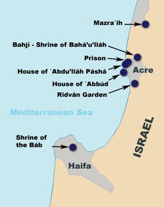 Bahá'í pilgrimage - Bahá'í pilgrimage locations