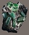 Bahia Emerald.jpg