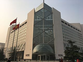 Bank of China Chinese state-owned commercial bank