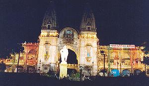 Vadodara - Khanderao Market – Vadodara Mahanagar Seva Sadan Building