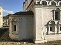 Basmanny, Moscow 2019 - 7453.jpg