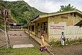 Batad Philippines Batad-Elementary-School-01.jpg