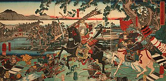 Battle of Awazu - Image: Battle of Awazugahara