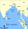 Bay of Bengal map hindi.png