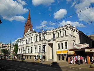 Pomeranian Arts House in Bydgoszcz