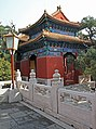 Beijing-Konfuziustempel Kong Miao-82-gje.jpg