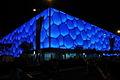 Beijing National Aquatics Centre by night.jpg