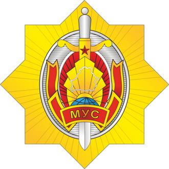 Law enforcement in Belarus - Logo or emblem of the police (militia) of the Republic of Belarus.