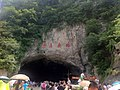 Benxi, Liaoning, China - panoramio (1).jpg
