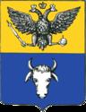 Bessarabia Gubernia CoA.png
