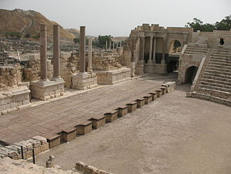 Archaeology of Israel - Beit She'an ruins