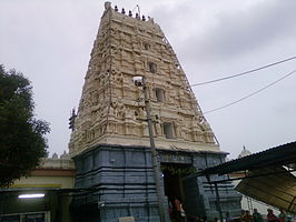 Tempel in Bhadrachalam