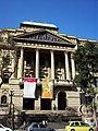 Biblioteca Nacional 6.JPG