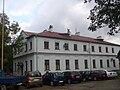 Bielsko-Biała, Urząd Stanu Cywilnego.jpg