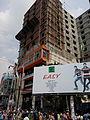 Billboard advertisement at Dhaka,2014.jpg