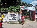 Biman Bangladesh Airlines, Printing and publication dept gate at Farmgate, Dhaka, 10 June 2016.jpg