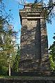 Bismarckturm Ansbach 02.jpg