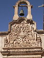 Blessed Sacrament Chapel detail.jpg