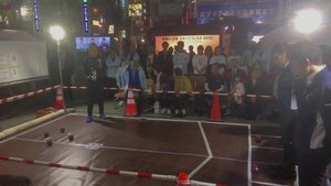 ファイル:Boccia in Shimbashi - Japan - Oct 30 2019.ogv