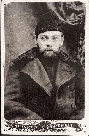 Vpered - Alexander Bogdanov, 1904.