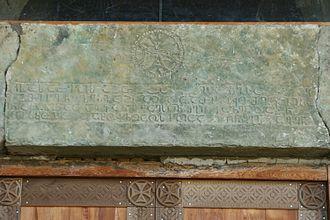 Bolnisi inscriptions - Image: Bolnisi Sioni church. Inscription with a cross