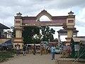 Border gate nepal (cropped).jpg