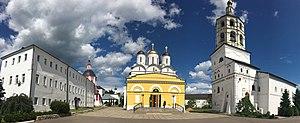 Borovsk - The Monastery today