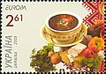 Borshch stamp UA028-05.jpg