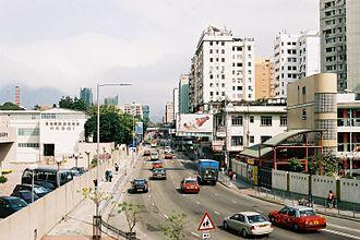 Boundary Street - Boundary Street near Kowloon Tong