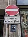 Brīvības street 57 (the sign).jpg