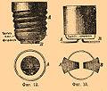 Brockhaus-Efron Electric Lighting 12-13.jpg