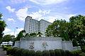 Buddhist Dalin Tzu Chi General Hospital (Taiwan).jpg