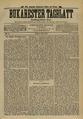 Bukarester Tagblatt 1893-03-03, nr. 048.pdf