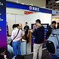 Burger King booth, Taipei Game Show 20190127a.jpg