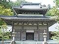 Butsuji Butsuden.jpg