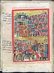 Byzantine Greek Soldiers Alexander Manuscript Thessaly