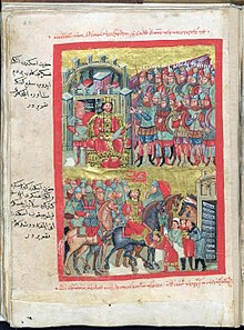 Komnenian Byzantine army - Wikipedia, the free encyclopedia