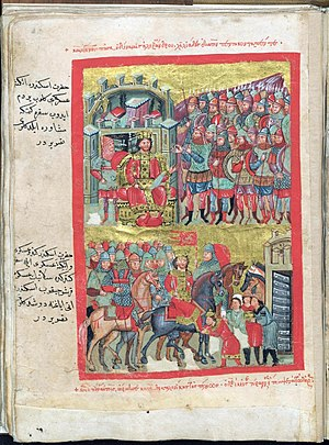 Empire of Trebizond - A 14th-century miniature Greek manuscript depicting Byzantine Greek soldiers from the Empire of Trebizond.