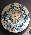 C.1700 Salzburg dish (UBC).jpg