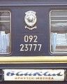 CCCP 1991 (4378432198) (cropped).jpg